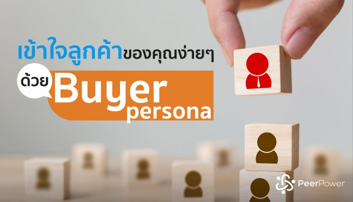Buyer Persona Plan